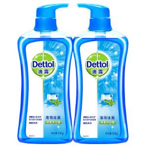滴露(Dettol)健康沐浴露 滋润倍护 935g 双瓶装(身体沐浴乳 沐浴液 男女通用)