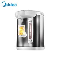 Midea/美的 PD105-50G 电热水瓶不锈钢 速热式 冬季保温5L升烧水壶