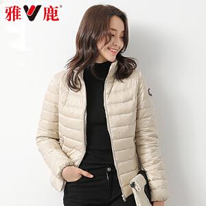 yaloo/雅鹿冬季短款羽绒服女2019新款时尚正品轻薄羽绒服保暖外套