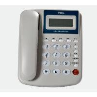TCL 131 电话机 办公电话机 免提通话 免电池 家用固话 座机电话