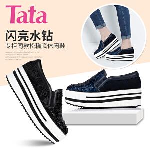 Tata/他她专柜同款羊皮/蕾丝布女休闲鞋U309DCM6女乐福鞋