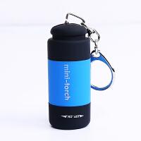 手电筒小充电USB强光小手电筒充电防水迷你钥匙灯