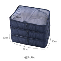 旅行收纳袋行李整理包衣物收纳整理袋内衣小号收纳包套装