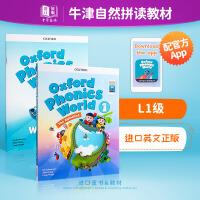牛津少儿英语自然拼读世界1 英文原版 Oxford Phonics World 辅导书+练习册2册 英文学习