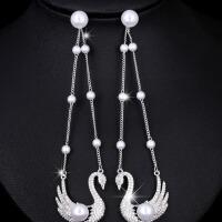 气质个性长款吊坠潮耳坠女名媛耳饰品天鹅仿珍珠耳环