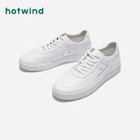 【4.4-4.6 1件3折】热风男士系带休闲鞋平底小白鞋H13M9108