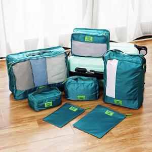 【年货节】欧润哲 7件套装加厚旅行收纳袋 手提旅游衣物内衣鞋子多功能整理袋分装包 化妆洗簌包