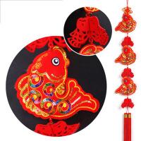 装饰新房串串挂饰门中国结挂件年年有余客厅挂件