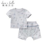 davebella戴维贝拉2018夏季男童新款套装 宝宝休闲两件套DBM7645