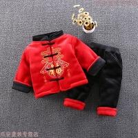 儿童新年衣服1宝宝唐装冬装中国风2女童装3岁男过年喜庆拜年套装