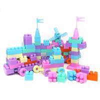儿童积木塑料玩具益智男孩子女孩宝宝拼装拼插积木