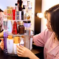 化妆品收纳盒 桌面整理收纳工具抖音网红同款大容量化妆品整理盒送女友礼物创意旋转透明亚克力梳妆台SN 柏林少女旋转化妆盒