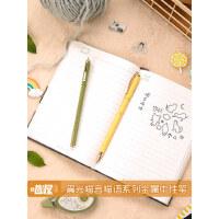 晨光文具喵屋喵言喵语精品金属中性笔可爱小清新学生水笔黑色拔盖子弹头 0.5 QGPW9504