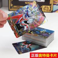 正版奥特曼卡片金卡收藏册卡册闪卡全套欧布ur满星卡儿童卡牌玩具