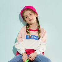 【2件3折:78】巴拉巴拉旗下巴帝巴帝女童卫衣圆领儿童上衣洋气宽松女2020春装新款拼接