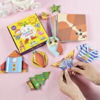 幼儿园儿童手工趣味剪纸折纸立体折纸书大全宝宝初级入门套装玩具