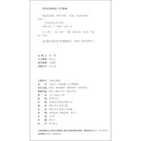 中国传统记忆丛书:图说老祖师 矫友田 9787548814450 济南出版社[爱知图书专营店]