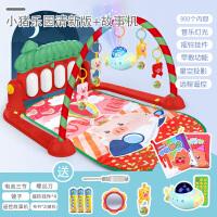 健身琴婴儿脚踏钢琴新生婴儿健身架器0-1岁男孩宝宝3-6-12个月玩具女孩