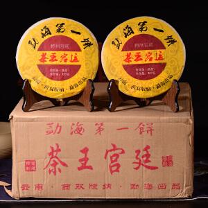 整件28片一起拍【12年陈期茶王宫廷饼】2005年茶王宫廷饼 古树普洱熟茶 357克/片 d1