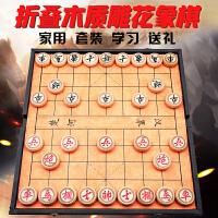 中国象棋实木制棋盘套装 大号木质折叠皮革棋盘 儿童学生榉木棋子
