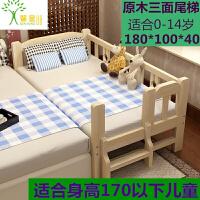 双胞胎婴儿婴儿床宝宝婴儿新生儿双胞胎多功能实木床可拼接大床经济型O 1800mm*2000mm