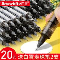 白雪直液式笔芯走珠笔替芯0.38中性笔可替换笔芯墨囊笔囊针管头签字笔黑色考试速干笔红0.5mm墨水碳素学生用