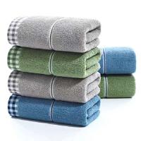 娇帛JIABO全棉毛巾吸水面巾2条装