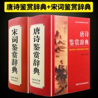 成语大词典单色本商务印书馆成语大全最 新修订版精装32开