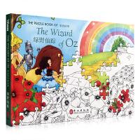 The Puzzle Book of The Wizard of OZ  彩绘拼图 绿野仙踪 青少年文学书 英文版 内附拼图 大开本精装