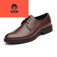 米乐猴 潮牌2017新款标准尺码秋冬男式商务正装皮鞋系带牛皮