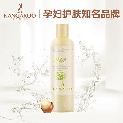 袋鼠妈妈 乳木果幼润凝脂沐浴液 温和补水孕妇天然保湿沐浴露