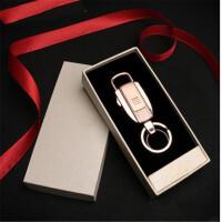 抖音生日礼物男生送男友老公创意个性实用定制520浪漫情人节礼品 打火机钥匙扣+刻字+礼盒包装