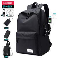 背包男士休闲旅行双肩包韩版电脑大容量初中书包时尚潮流高中学生
