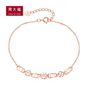 周大福 珠宝时尚几何18K金手链定价E 119762>>定价