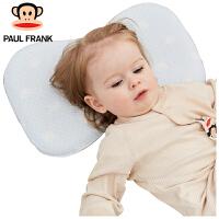 【儿童节大促-快抢券】TWB3177128大嘴猴(Paul Frank) 婴幼儿定型枕防头偏 新生儿纯棉透气记忆枕40