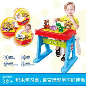 启蒙积木桌子多功能大学习桌儿童益智小颗粒玩具3拼装4周岁6 2904
