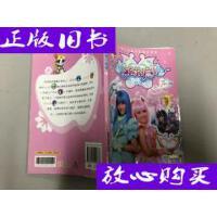 [二手旧书9成新]巴拉拉小魔仙7(第21-23集) /童趣出版有限公司?