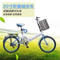 【儿童节礼物】耐嘛升级款20寸后避震折叠自行车男女便携单车学生车