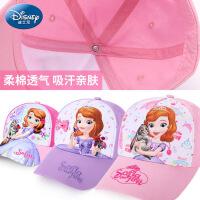 迪士尼女童帽子儿童网眼遮阳帽 宝宝苏菲亚沙滩帽太阳帽秋冬夏季