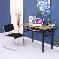 桌子折叠会议桌 收缩摆摊长条桌餐桌培训办公快餐桌 简易家用简约