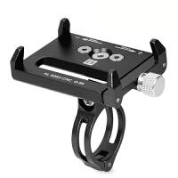山地车摩托通用固定架骑行配件装备导航自行车电动车手机支架