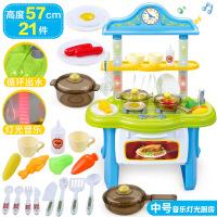 �和�可出水�N房玩具套�b�N具切菜做�女孩男孩�^家家3-6�q�和���Y物