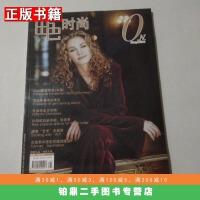 【二手9成新】出色时尚(200212)