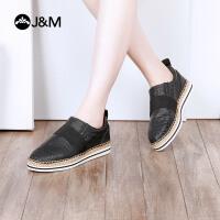 jm快乐玛丽2018春季新款女鞋平底套脚松糕厚底休闲鞋乐福鞋51225W