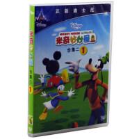 正版儿童动画片dvd碟片米奇妙妙屋合集二(1)迪士尼电影DVD光盘