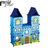 【每满100减50】门扉 儿童收纳柜 卡通家用杂物置物柜diy魔片组合柜创意儿童收纳柜
