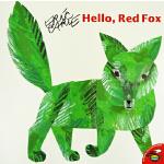 英文原版绘本 Hello Red Fox 幼儿色彩认知图画书 Eric Carle 艾瑞卡尔爷爷经典系列