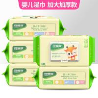 可爱多婴儿湿巾5大包装特价宝宝新生手口专用带盖湿纸巾家用包邮