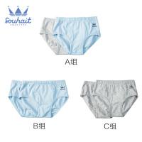 【3.5折价:31.15元】souhait水孩儿童装男童纯色内裤三角内裤(一包两条)SHNXBD51PN506