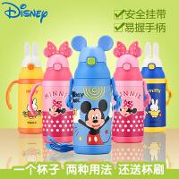 迪士尼儿童保温杯小学生不锈钢带吸管水壶男女士宝宝便捷水杯子手柄 两用可换把手可背